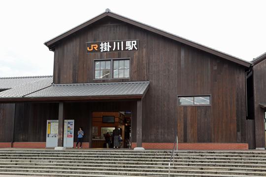 JR掛川駅