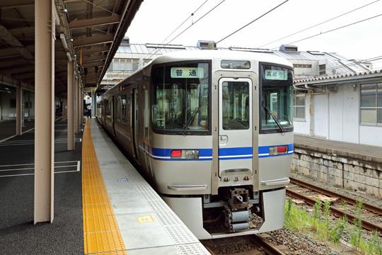 愛知環状鉄道@岡崎駅
