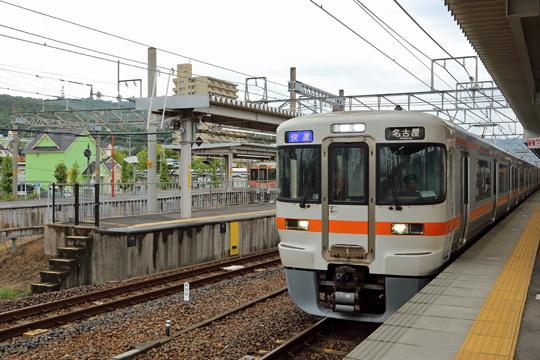 中央本線高蔵寺駅