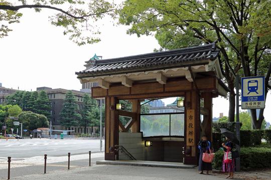 名古屋市営地下鉄市役所駅