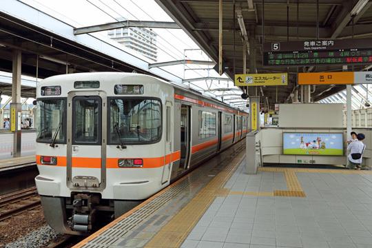 313系@岐阜駅