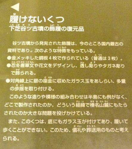 180816kamisato20.jpg