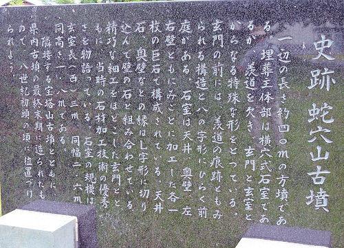 180816kamisato35.jpg