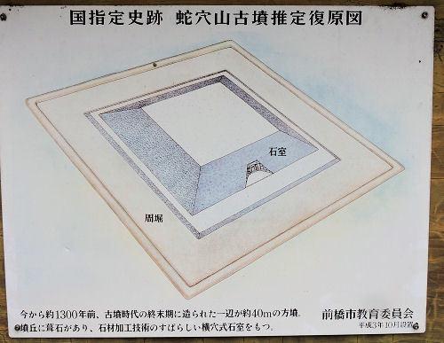 180816kamisato36.jpg