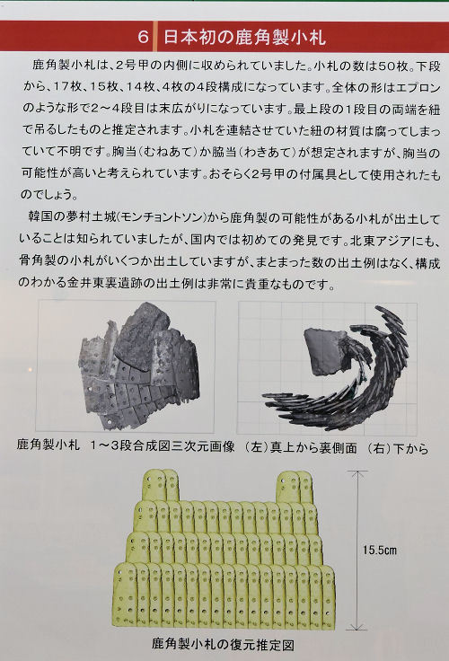 180818gunma18.jpg