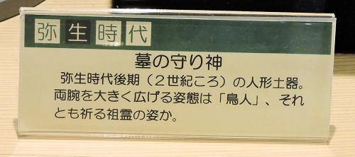180818gunma33.jpg