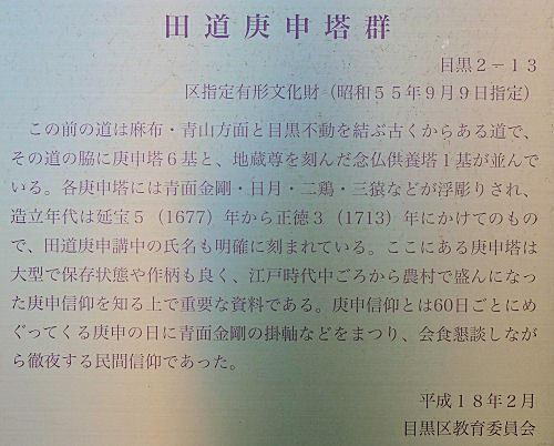 180822meguro01.jpg