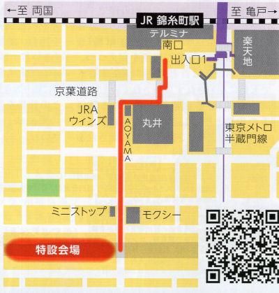 180831kawachi01.jpg