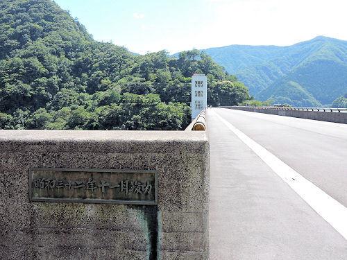180913kashima06.jpg