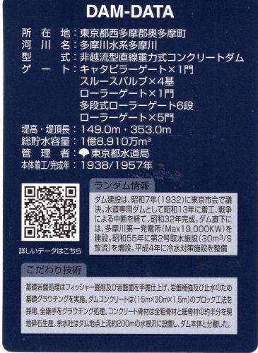 180913kashima15.jpg
