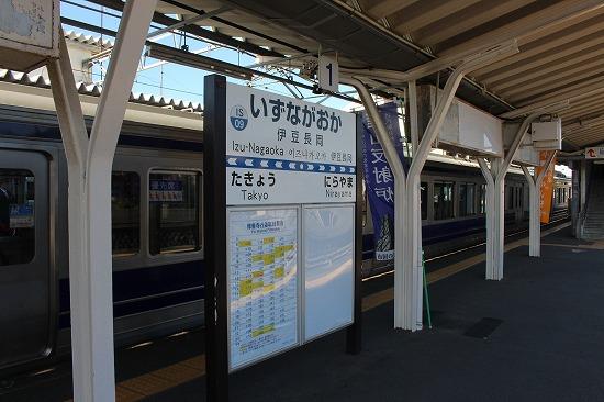 ⑯伊豆長岡駅ホーム
