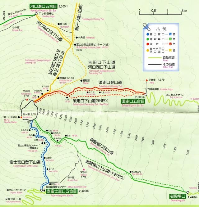 1富士山登山案内図a