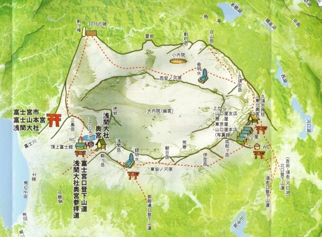 2富士山頂と周辺図a