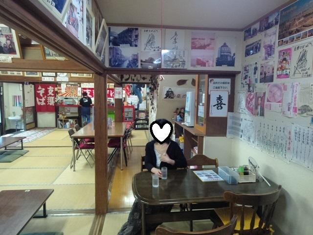 KIMG4659-1.jpg