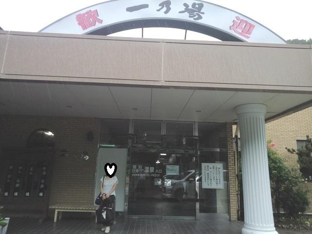 KIMG4673-1.jpg