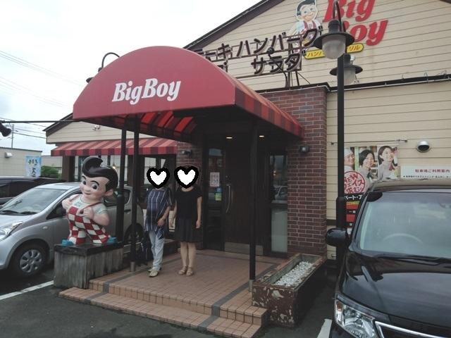KIMG4693-1.jpg