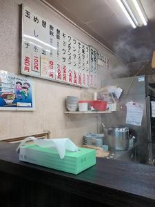 180916_04長浜一番menu