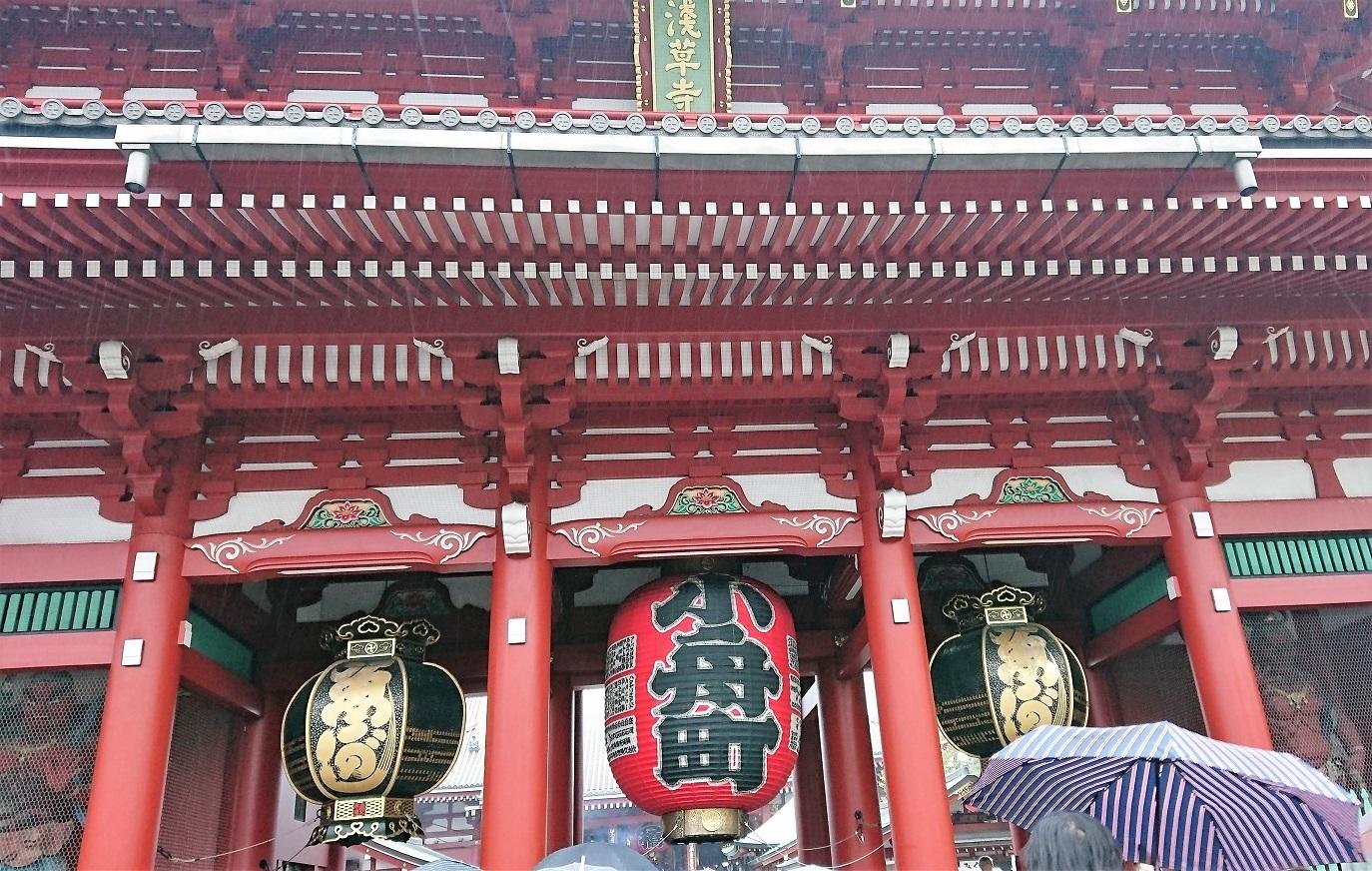 ●浅草寺①