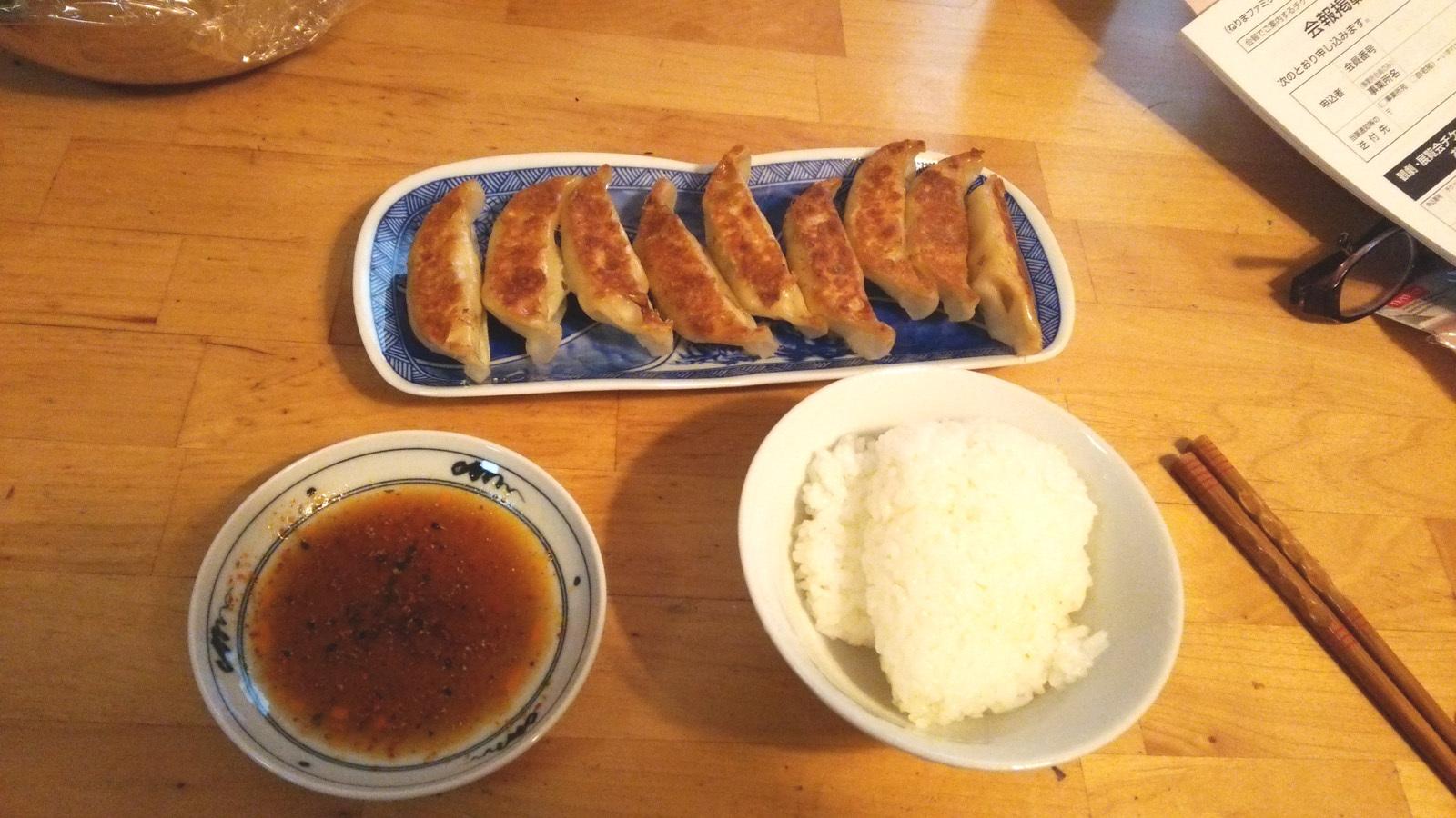 餃子定食(自作)