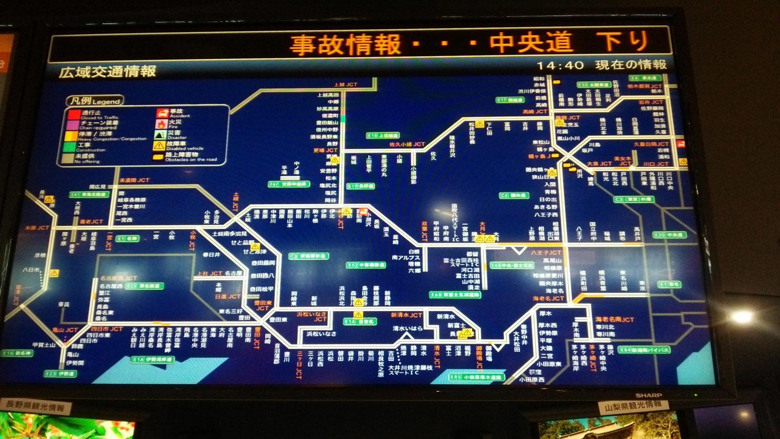 中央道DSC_0557.jpg