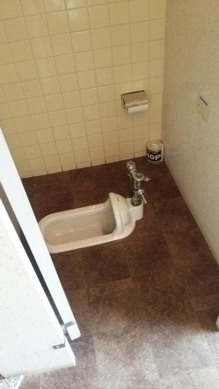 湖泉荘のトイレ