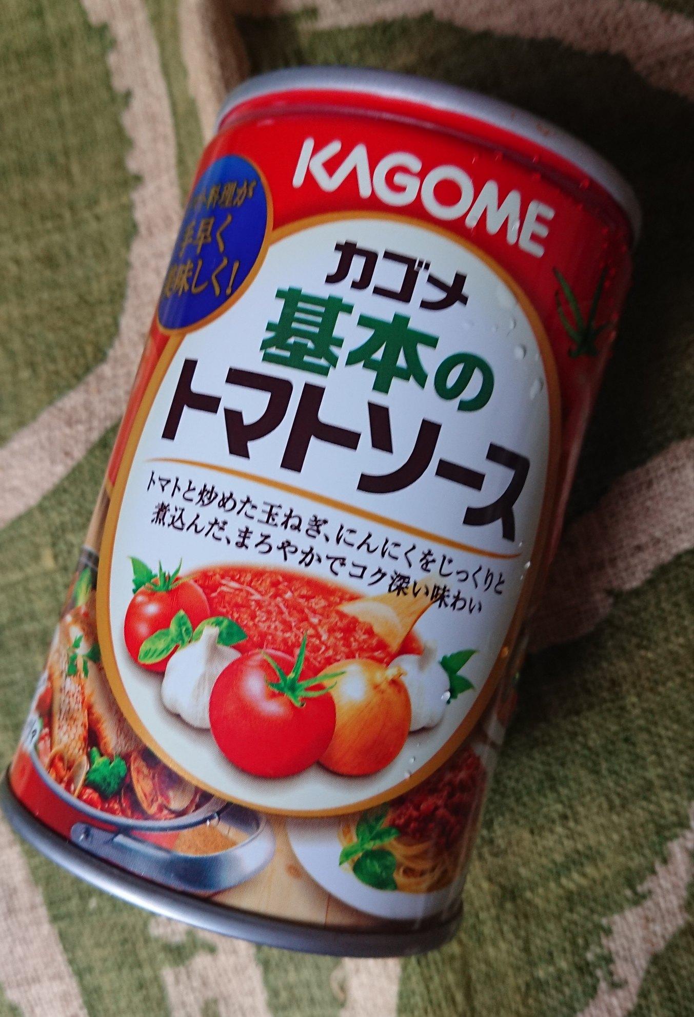 _20180804_151036基本のトマト缶