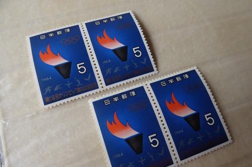 東京オリンピックの切手