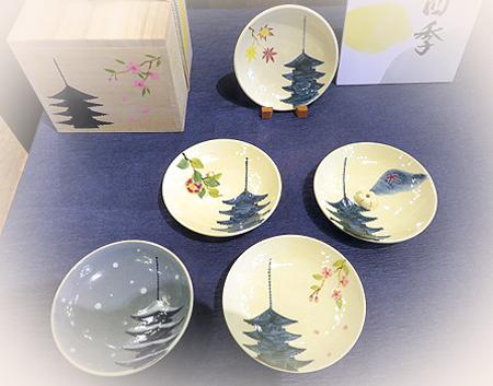 910陶泉窯京の四季小皿