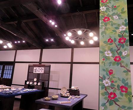 910陶泉窯展