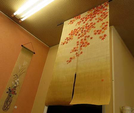 923紅葉暖簾
