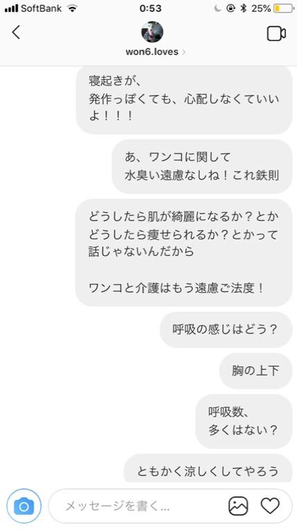 fc2blog_20180817005710ee5.jpg