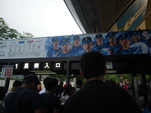 20180816・野球観戦と散歩1-23
