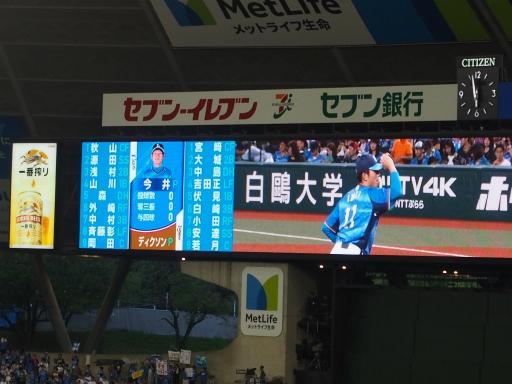 20180816・野球観戦と散歩2-02・先発今井投手・中