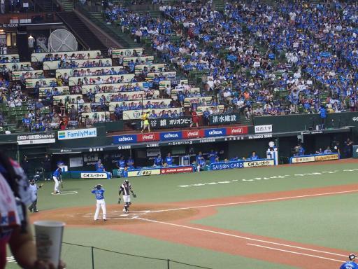20180816・野球観戦と散歩2-12・山田投手から四球
