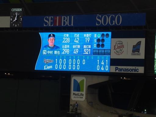 20180816・野球観戦と散歩2-09・中村選手・中