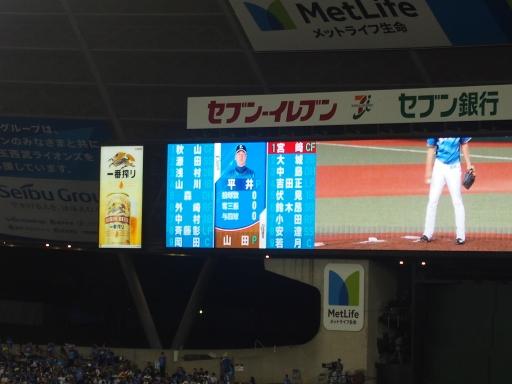 20180816・野球観戦と散歩2-13・8回平井投手・中