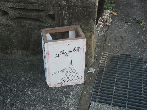 20180825・広谷諏訪神社地口行灯07・中