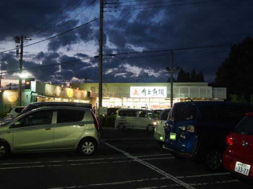20180922・多磨霊園空24