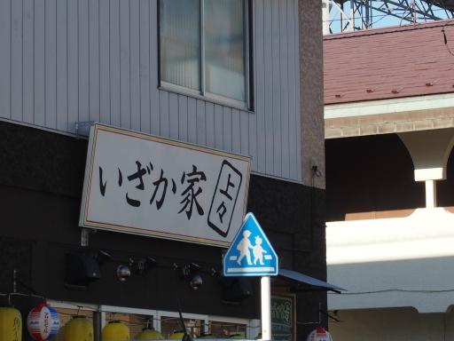 20181007・ところざわ祭ネオン3