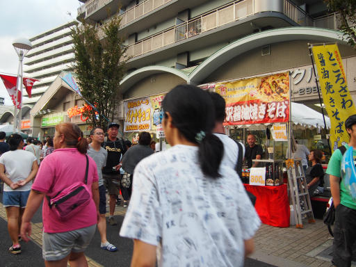 20181007・ところざわ祭5-12