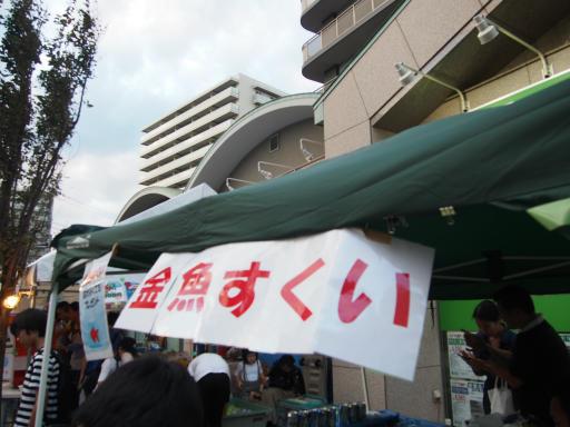 20181007・ところざわ祭5-14