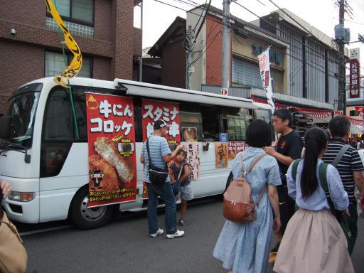20181007・ところざわ祭6-04