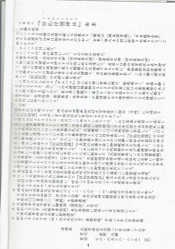 CCF_000025-003_convert_20180916213849.jpg