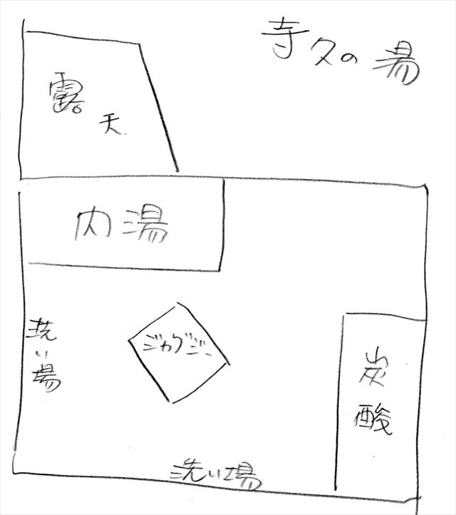 img020bd_R.jpg