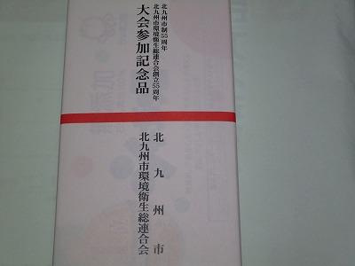H301010 (2)