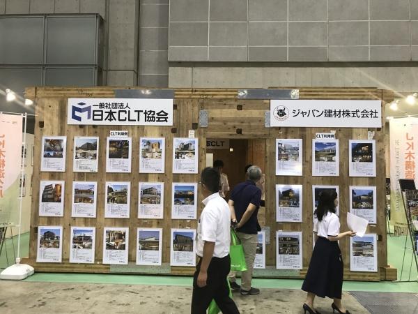 180824-ジャパン建材フェア (4)