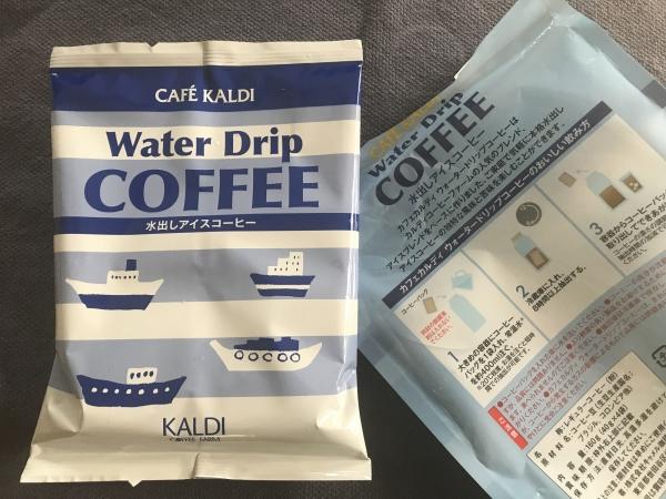 180911-水出しコーヒー