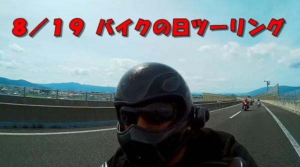 00_180819_01.jpg