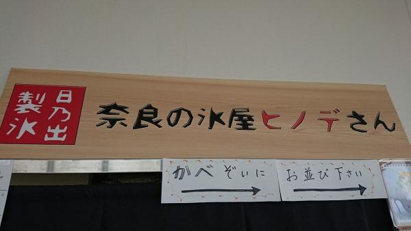 12_180819_02.jpg
