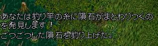 WS004483_20180924192727d2a.jpg